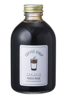 グッド ネイバーズ ファインフーズ「コーヒー牛乳シロップ」