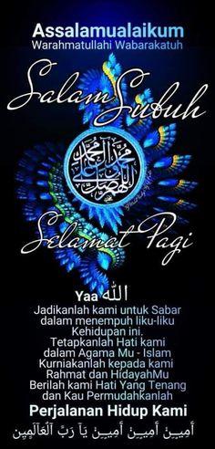 Doa Islam, Allah Islam, Islamic Inspirational Quotes, Islamic Quotes, Dua For Friends, Singing Birthday Cards, Muslim Greeting, Greeting Card, Anime Korea