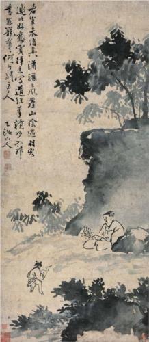 Wang Xizhi Catching The Goose - Xu Wei