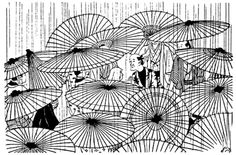 Komura Settai 小村雪岱 (1887-1940) designer of Shiseido 資生堂