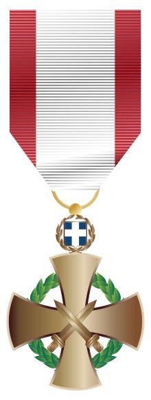 Greek Medal of Gallantry