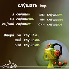 ENG listen, hear  DEU hoeren  FRA ecouter  SPA escuchar  ITA ascoltare  |  Russian Grammar Lesson: Russian Verbs