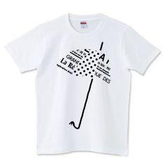 「snake」デザインの5.0オンスTシャツ (United Athle)です。3点以上で送料無料。関連タグ「ドット,ジョーク,傘,タイポ,ヘビ」デザイン説明:噛まれないように注意して。   Tシャツトリニティは多種多様なデザイナーが出店するデザインTシャツ通販専門モールです。