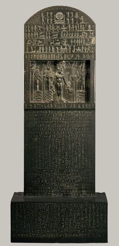 "On the stela, Isis speaks and recounts that while she and Horus were still hiding in the marshes, the child became ill. In her despair, she cried for help to the ""Boat of Eternity"" (the sun boat in which the god travels over the sky), ""and the sun disk stopped opposite her and did not move from his place."" Thoth was sent from the sun boat to help Isis and cured Horus by reciting a catalogue of spells. The spells always ended with the phrase ""and the protection of the afflicted as well,""…"