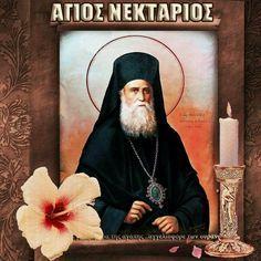 Άγιέ μου Νεκτάριε, πρέσβευε υπέρ ημών! Picture Icon, Orthodox Christianity, Christian Faith, Holy Spirit, Jesus Christ, Mona Lisa, Religion, Artwork, Pictures