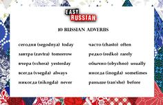 #russianlanguage #russian #learning #easyrussian