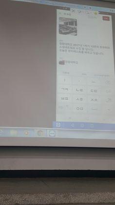 원광대학교 트위터와 소셜네트워크 핀터레스트를 배우다