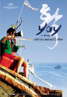 Hwal (The Bow) :: Kim Ki-duk, 2005
