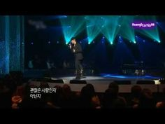 Sung Si Kyung - 좋을텐데 it would be good (2011.10)