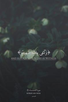 Beautiful Quran Quotes, Quran Quotes Love, Quran Quotes Inspirational, Wisdom Quotes, Quran Sayings, Hadith Quotes, Muslim Quotes, Religious Quotes, Islamic Qoutes
