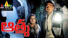 Aatma Telugu Full Movie | Mahaakshay Chakraborty, Twinkle Bajpai | Sri B...