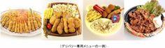 串カツ田中がデリバリーを開始パーティーセットや弁当を提供