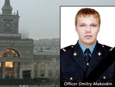 Hero of Volgograd -  A suicide bomber blew themselves up in a metro station in Volgograd, killing 16 and injuring many others. This man, police officer Dmitry Makovkin, managed to prevent the deaths of many others by shielding them from the blast.  He died instantly, and his actions saved lives.  Unsung heros like this should be remembered