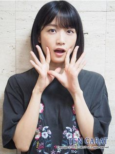 omiansary: Mai Maiy | 日々是遊楽也 Face Reference, Japanese Beauty, Pretty Girls, Idol, Cute, Photography, Women, Miami, Hands