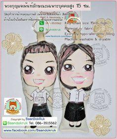 #pillowpainting #paint #ตุ๊กตาล้อเลียน #ของขวัญวาเลนไทน์ #ของขวัญปัจฉิม #ของขวัญให้แฟน #ของขวัญให้เพื่อน #ของขวัญวันเกิด #ของขวัญปีใหม่ #เพ้นท์ #งานล้อเลียน #ตุ๊กตา #ของขวัญรับปริญญา #handmade #ปัจฉิมนิเทศ #ของขวัญรับปริญญา #ของขวัญวันแต่งงาน #ของขวัญปัจฉิม #ของขวัญแฮนเมด #ของขวัญงานแต่งงาน #ของขวัญให้เพื่อน #ของแจกเพื่อน #ของแจกบัณฑิต #ของแจกเทศกาล #ของขวัญรับปริญญา #พวงกุญแจ #handmadethailand #ปัจฉิม #ของขวัญ #keychain #painting #painting #นักเรียน#ถุงผ้า#ถุงผ้าเพ้นท์#พวงกุญแจ #keychain…