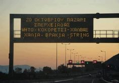string Funny Greek, Signs, Quotes, Google, Quotations, Shop Signs, Quote, Shut Up Quotes, Sign