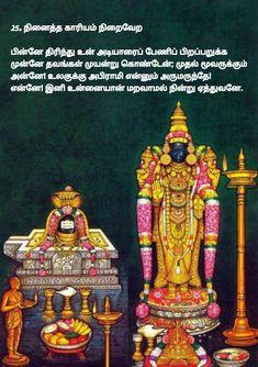 Shiva Hindu, Hindu Deities, Hindu Art, Vedic Mantras, Hindu Mantras, Shiva Meditation, French Alphabet, Lord Hanuman Wallpapers, Hindu Culture