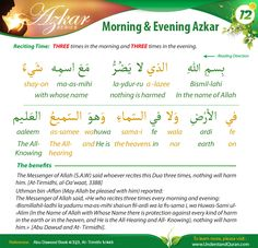 Azkar and Duas: Word-for-Word Series from Quran and Sunnah - Understand Al-Qur'an Academy