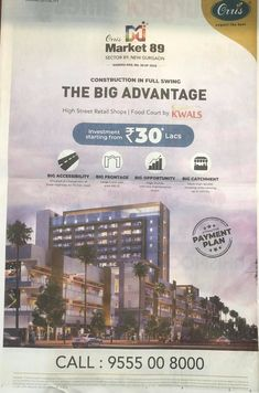 Watch out for our ad in today's The Times of India! #GurgaonTimes #TheTimesofIndia #NewsPaperAd #GameChanger #Orris #Orrispariwar #Market89 #OrrisMarket89 #BigAdvantage #ThinkBig #ActBig In Full Swing, Advertising, Ads, Think Big, Food Court, Retail Shop, Game Changer, Acting, Investing