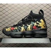 9b647cf6a99a Kith X Nike LeBron Performance 15 XV