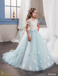 Платье детское FG0502