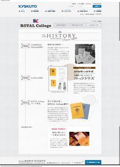 HISTORY ROYAL College 学習帳・ノート・メモ帳・バインダーのキョクトウ・アソシエイツ http://www.kyokuto-note.co.jp/special/royal/history/