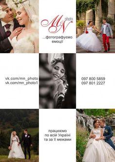 M&N PHOTO Зберігаємо ваші емоції... https://paramoloda.ua/mn-photo  #photographer #парамолода #wedding #весілля #danylyshyn #m&nphoto #фотограф #фотозйомка