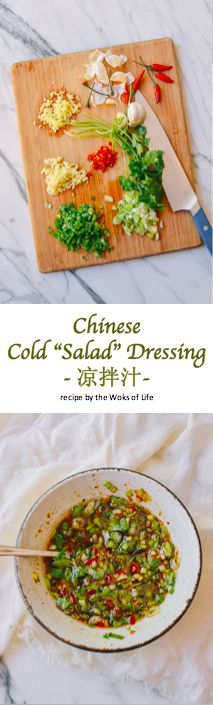 Chinese Recipes, Asian Recipes, Healthy Recipes, Ethnic Recipes, Chinese Bowls, Chinese Food, Salad Dressing Recipes, Salad Dressings, Leafy Salad