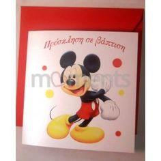 invitation mickey