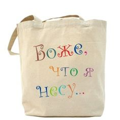 Cute Easy Drawings, Girls Bows, Head Wraps, Diy And Crafts, Reusable Tote Bags, Backpacks, Embroidery, Canvas, Sewing