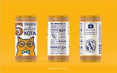 Anton Shlyonkin and Anna Goncharova - «5 principles» Candy Package #Packaging #Design  — World Packaging Design Society / 世界包裝設計社會 / Sociedad Mundial de Diseño de Empaques
