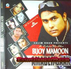 Album:Amader Gaan Artist:Bijoy Mamood ft. Ansha,Poly,Partho,Ratry & More Song Format: Mp3 (Audio) Bitrate: 128 Kbps