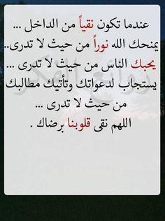 2d5c27eb026f74291477a5059ce0dc47 اقوال وحكم   كلمات لها معنى   حكمة في اقوال   اقوال الفلاسفة حكم وامثال عربية