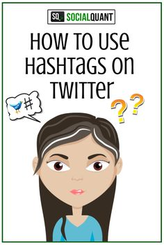 How To Use Hashtags on Twitter  #twitter #hashtags #socialmedia #socialquant