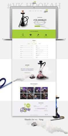 Website #VK Hookah on Behance