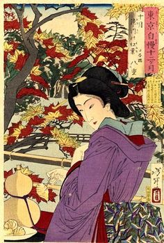 Yoshitoshi - The series 'Pride of Tokyo's Twelve Months ' : A nicely executed series, it features a calendar of women, involved in various activities associated with life in Tokyo. --   October