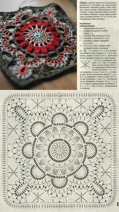 crochet granny squares The Ultimate Granny Square Diagrams Collection ⋆ Crochet Kingdom - The Ultimate Granny Square Diagrams Collection.The Ultimate Granny Square Diagrams Collection ⋆ Crochet Kingdom - SalvabraniHow to Crochet Flower, Make a Gr Motif Mandala Crochet, Granny Square Crochet Pattern, Crochet Blocks, Crochet Diagram, Crochet Chart, Crochet Squares, Crochet Blanket Patterns, Crochet Stitches, Afghan Patterns