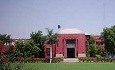 The Islamia University of Bahawalpur MA/MSc annual exams date sheet 2013