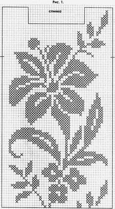 54 new ideas for crochet bag pattern chart cross stitch Embroidery Patterns, Hand Embroidery, Knitting Patterns, Crochet Patterns, Filet Crochet Charts, Crochet Stitches, C2c Crochet, Crochet Curtains, Tapestry Crochet