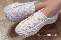 Следки-тапочки спицами. Мастер-класс бесплатно. Knitted slippers tutorial.