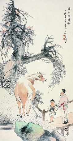 Painted by Ni Tian (倪田, 1855-1919)  Horse Painting | Chinese Art Gallery | China Online Museum
