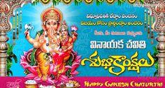 Happy Ganesh Chaturthi Wishes, Happy Ganesh Chaturthi Images, Wishes Messages, Wishes Images, Ganesh Jayanti, Image Hd, Curvy, Art, Art Background