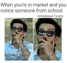 These funny Indian memes will blow your mind and provide you a lot of laughter today. Funny School Jokes, Some Funny Jokes, School Memes, Good Jokes, Wtf Funny, Funny Qoutes, Jokes Quotes, Funny Relatable Memes, Funny Tweets