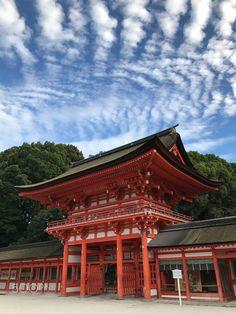 A Sign of Fall - At Kamomioya Shrine.