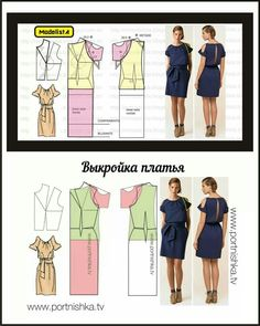 Dress, patterns instructions
