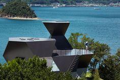Toyo Ito Museum of Architecture di Imabari