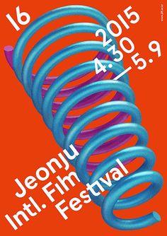 Festival Internacional de Filmes de Jeonju