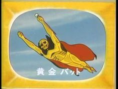 Wrapping the Anime: OGON BAT 黄金 バット (id.), Daichi Doga, fantascienza, 52 episodi, 1/4/1967- 23/3/1968 - Fantaman