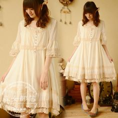 2014 summer women's fluid lace plus size mm medium-long one-piece dress mori girl forester € 22,04