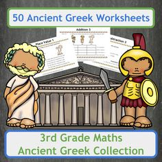 Holt Mcdougal Worksheet Answers Word Over  Questions In  Sheets Covering Multiplication And Division  Worksheets On Quadratic Equations with Traceable Worksheets Ancient Greek Themed Maths Worksheets Complete Collection For Rd Grade  Classes Kindergarten Skip Counting Worksheets